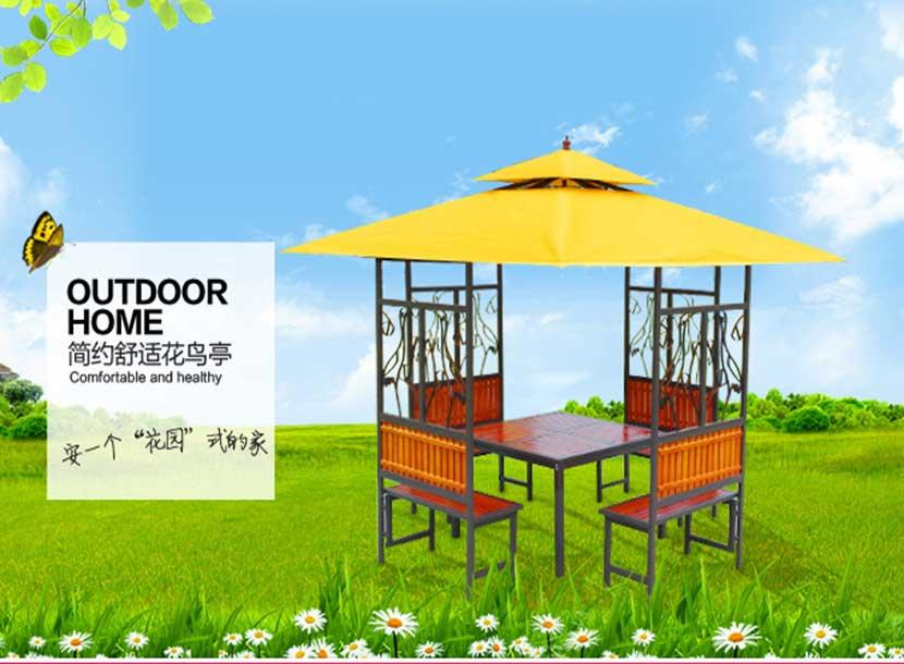 收米直播nba足球篮球互动平台凉亭,花园家具,公园桌椅