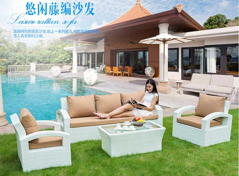 编藤家具,北京收米直播nba足球篮球互动平台编藤桌椅,躺椅