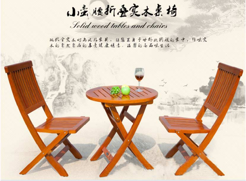 收米直播nba足球篮球互动平台家具,编藤收米直播nba足球篮球互动平台桌椅,遮阳伞