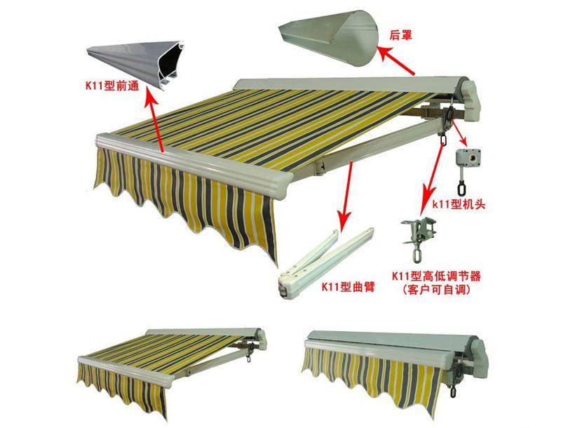遮阳蓬,欧式蓬房,收米直播nba足球篮球互动平台折叠帐篷