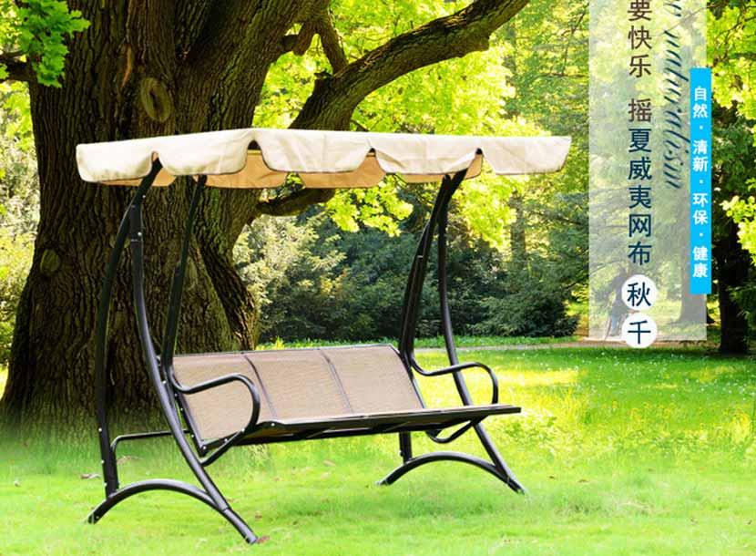 秋千躺椅,沙滩躺椅,收米直播nba足球篮球互动平台家具,藤椅