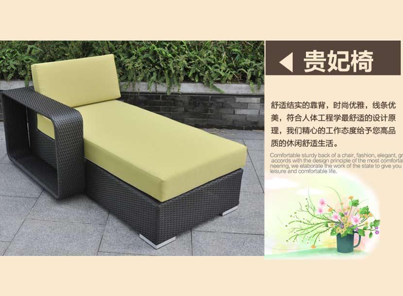 曙光收米直播nba足球篮球互动平台编藤沙发,藤椅,阳台桌椅,批发藤椅