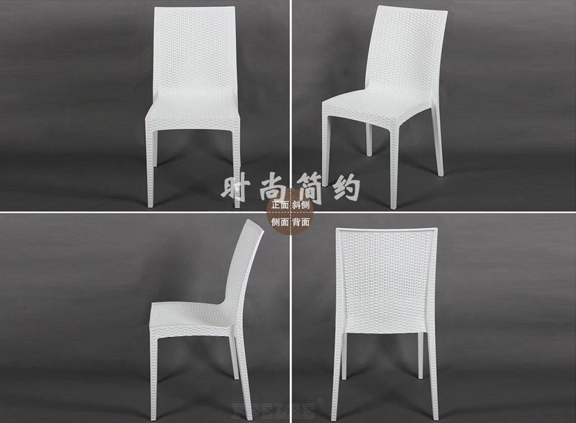 曙光收米直播nba足球篮球互动平台/时尚简约/简约时尚桌椅