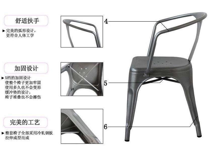 曙光收米直播nba足球篮球互动平台简约时尚靠背椅