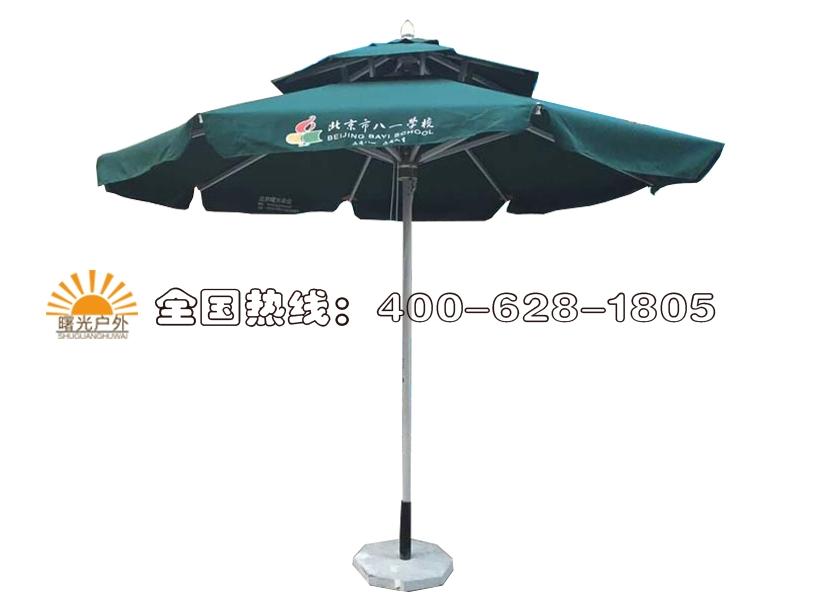 收米直播nba足球篮球互动平台庭院遮阳伞,罗马伞厂家
