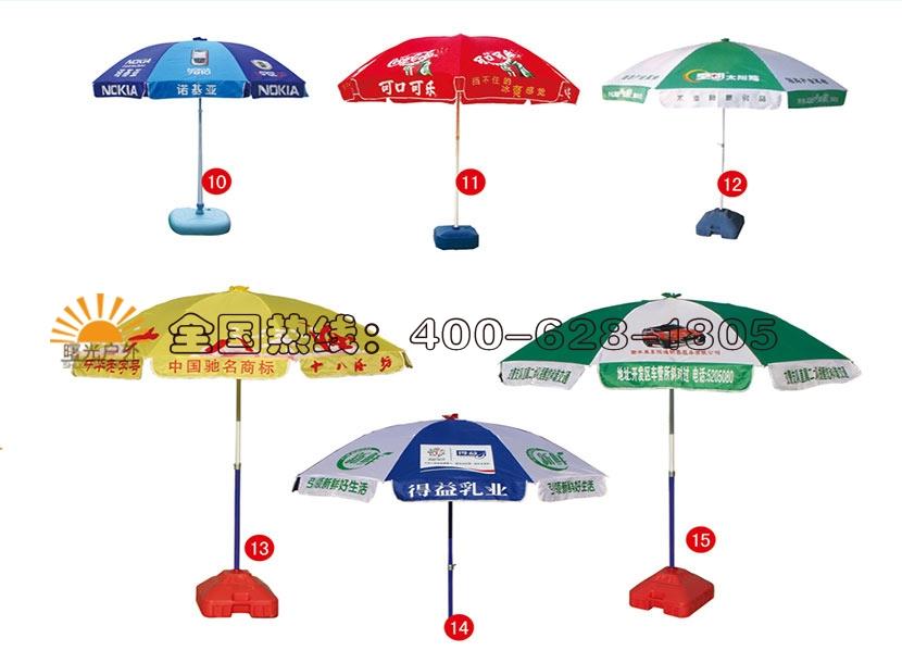 遮阳伞的品牌