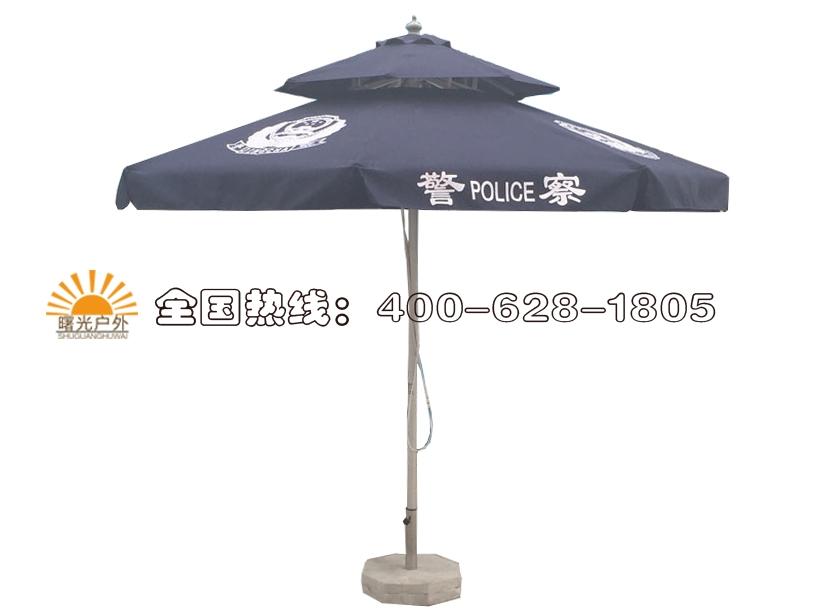 警用伞,中柱伞,遮阳伞