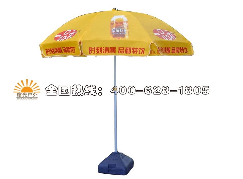 广告伞,北京遮阳伞厂家