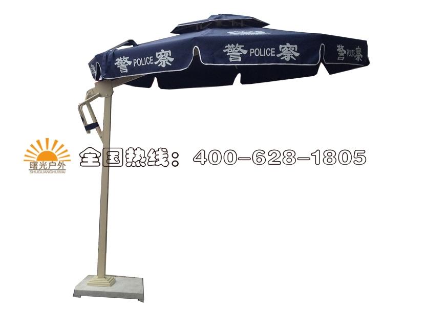 交警站岗伞,军用伞,遮阳伞